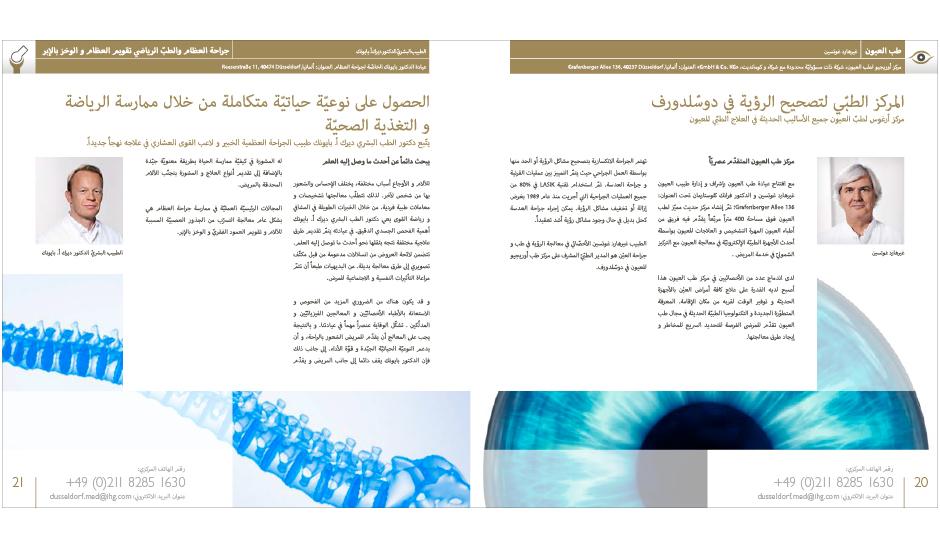 Medical Experts Dusseldorf – Doppelseite innen, arabisch